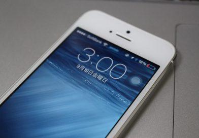 【iPhone 4S × iOS 8.1】少しでも動作を軽くする設定とは?